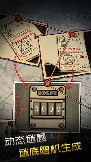 诡船谜案(测试版)截图