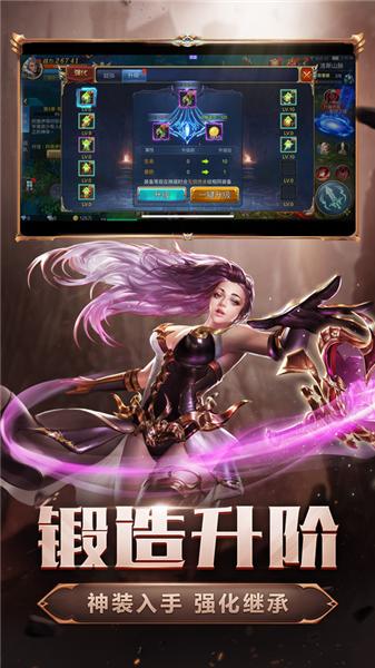 暗黑魔魂官网