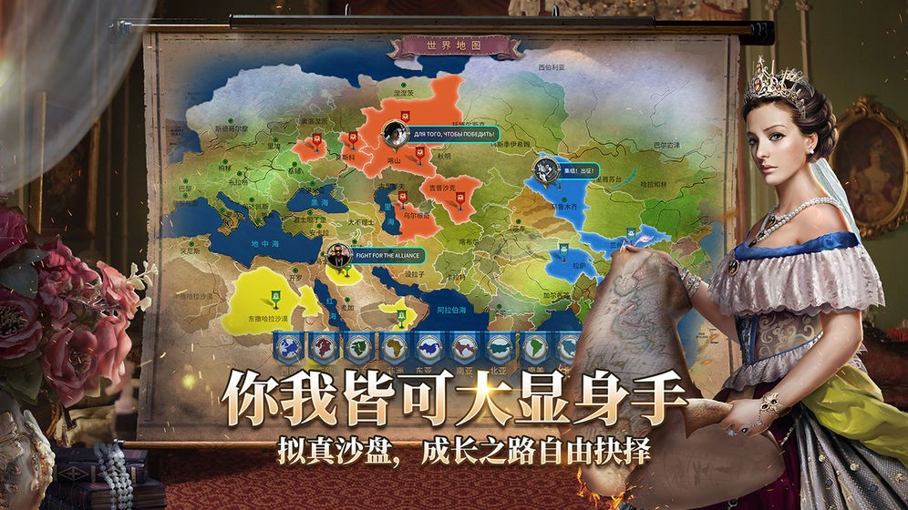 英雄之城2截图